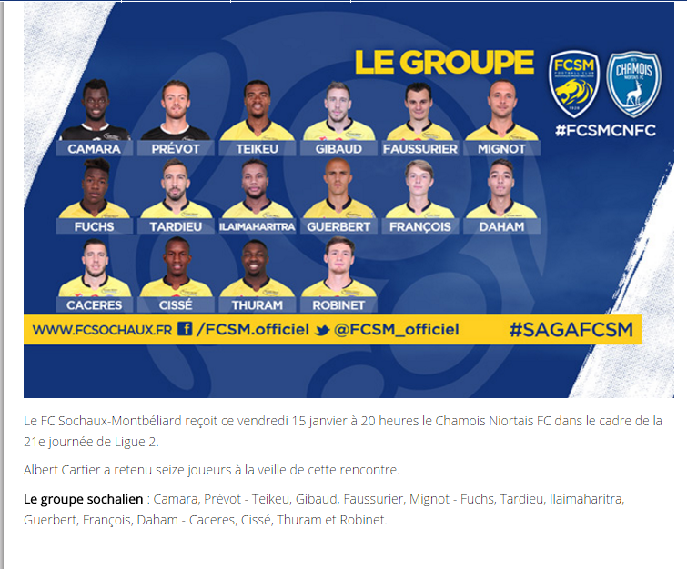 Заявка на матч Sochaux